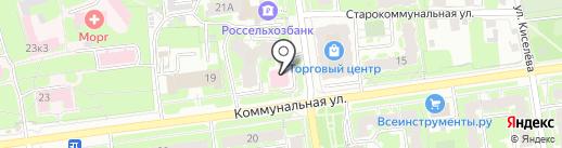 Псковский нефрологический центр на карте Пскова