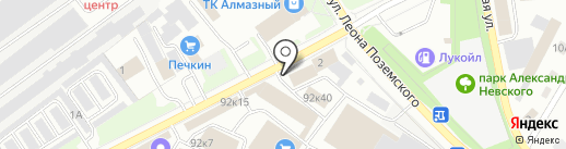 Мойдодыр на карте Пскова