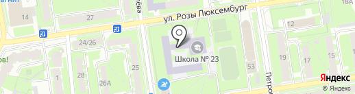 Средняя общеобразовательная школа №23 с углубленным изучением английского языка на карте Пскова