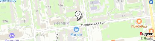 Главное государственное Управление юстиции Псковской области на карте Пскова