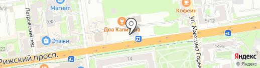 Бижутерия на карте Пскова