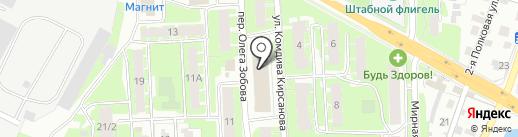 Военный следственный отдел Следственного комитета РФ по Псковскому гарнизону на карте Пскова