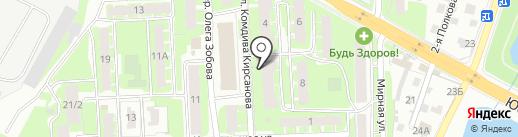 Клиника Стоматология на карте Пскова