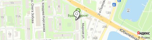 Служба ремонта одежды и обуви на Мирной на карте Пскова