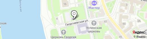 Центр специального образования №1 на карте Пскова