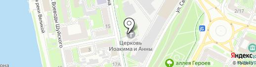 Церковь Иоакима и Анны на карте Пскова