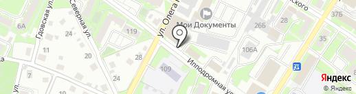 Азбука кухни на карте Пскова