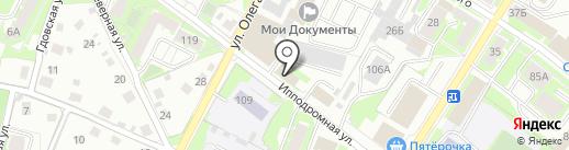 Центр лицензионно-разрешительной работы УМВД России по Псковской области на карте Пскова