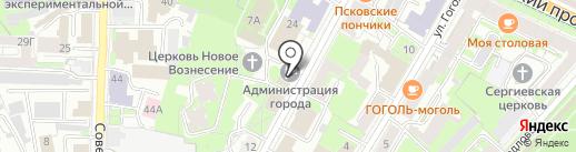 Администрация Псковской области на карте Пскова