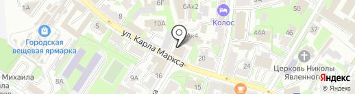 Магазин свадебных товаров на карте Пскова