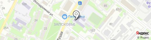 Дантист+ на карте Пскова