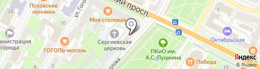 Новая Мода на карте Пскова