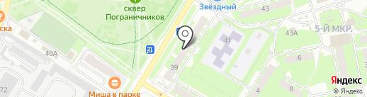 Вита Дент на карте Пскова