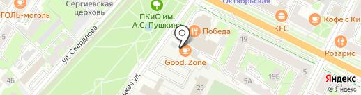 Good.Zone на карте Пскова