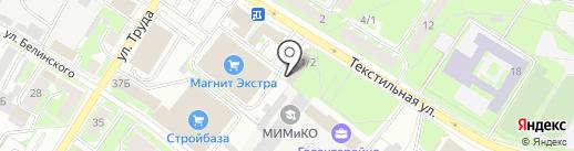 Секонд-хенд на карте Пскова