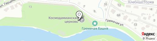 Церковь Косьмы и Дамиана с Гремячей Горы на карте Пскова