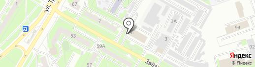 Мастерская по ремонту холодильников на карте Пскова