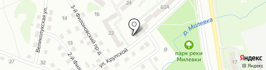 Винный магазин на карте Пскова
