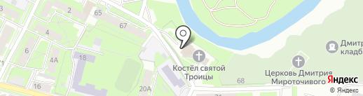 Приход Пресвятой Троицы Римско-Католической церкви на карте Пскова