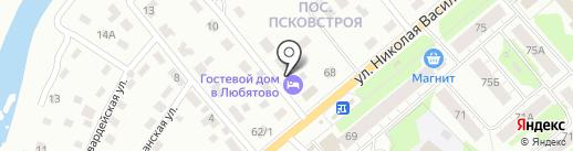 Гостевой дом в Любятово на карте Пскова