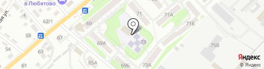 Детский сад №29 на карте Пскова