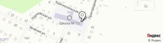 Средняя общеобразовательная школа №13 на карте Пскова