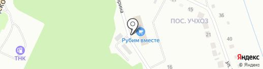РубКом на карте Пскова