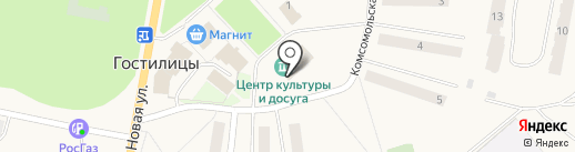 Корпорация Евротракт на карте Гостилиц