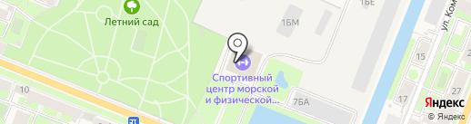 Спортивный центр морской и физической подготовки на карте Санкт-Петербурга