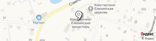 Константино-Еленинский Женский Монастырь на карте Ленинского