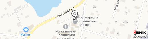 Константино-Еленинская Церковь на карте Ленинского