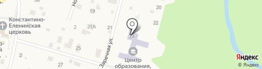 Первомайский Центр Образования на карте Ленинского