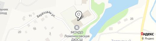 Дом культуры на карте Разбегаево