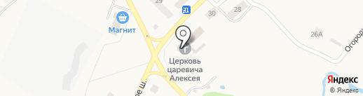Храм святого мученика Валерия на карте Разбегаево