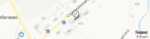 МЕГА на карте Разбегаево