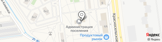 Новосельский детский сад №18 на карте Новоселья