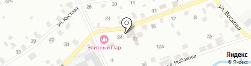 Магазин автозапчастей на карте Гатчины