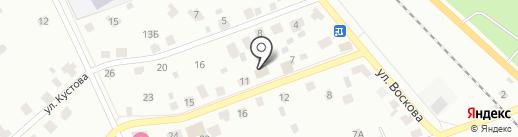Почтовое отделение №188301 на карте Гатчины