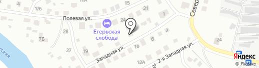 Exosta на карте Гатчины