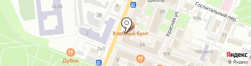 Банкомат, Совкомбанк, ПАО на карте Гатчины