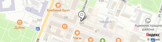 Книжный магазин на карте Гатчины