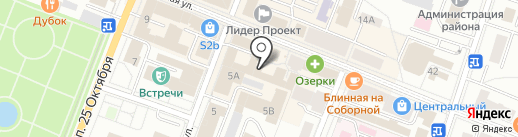 Лимб-Сервис на карте Гатчины
