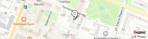 Магазин антиквариата на карте Гатчины