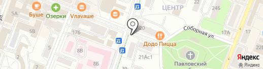 Киоск по продаже печатной продукции на карте Гатчины