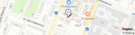Магазин белорусской косметики на ул. Урицкого на карте Гатчины