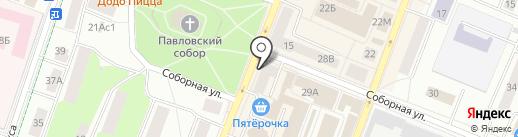 Нотариус Валитова Н.Г. на карте Гатчины