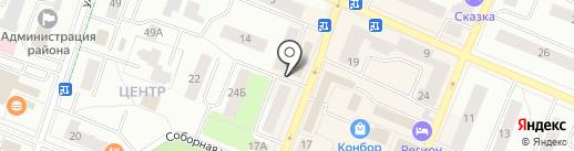 К-Сервис на карте Гатчины