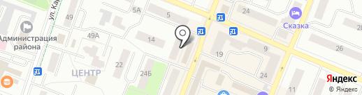 Магазин часов на ул. Урицкого на карте Гатчины
