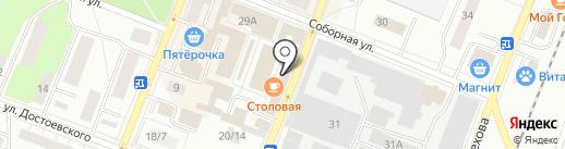 Столовая №1 на карте Гатчины