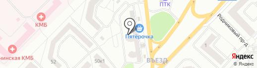 Магазин посуды и подарков на проспекте 25 Октября на карте Гатчины